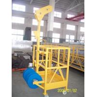 Cheap Single Person Suspended Working Platform For Outside Wall Cleaning ZLP100 100KGS for sale