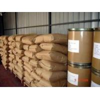 Cheap D - calcium pantothenate  CAS: 137-08-6  Formula: C18H32CaN2O10 China chemical factory  food additives for sale