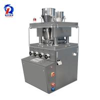 Cheap High Precision Tablet Press Machine For Medical Food CE ISO SGS Certificated for sale