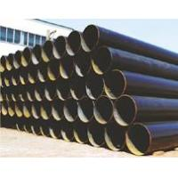 Buy cheap Hao GOST1050 standard St20 seamless pipe from wholesalers