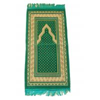 Cheap Best price quran flash player for sale