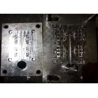 Cheap Connecting strength plate Aluminium Injection Mold for electrical products for sale