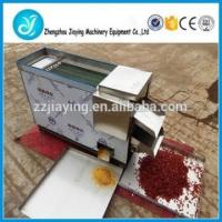 Cheap Dry type red chili cutting machine and chili seeds seperate vegetable cutting machine for home use for sale