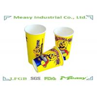 Cheap Cold Paper Cups 16 Ounce  Yellow / Blue Cartoon Logo Printed for sale