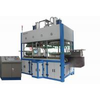 China Automatic Paper Pulp Molding Dish Tray  / Tableware Making Machine 1500Pcs Per Hour on sale