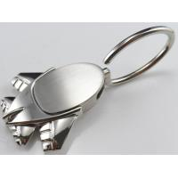 Cheap cheap personalized promotional product supplier keychain manufacturer China for sale