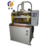 Cheap Steel 15T Hydraulic Press Machine For Soft Material Cutting And Punching for sale