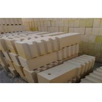 Cheap Size 9''x4.5''x2.5'' Heat Resistant High Alumina Refractory Brick , Refractory Fire Bricks wholesale