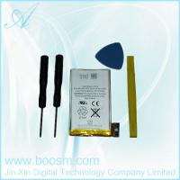 Cheap First-rate internal battery with toolkit for iphone 3GS for sale