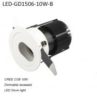 Cheap 10W recessed new design dimmable LED down light for living room used for sale