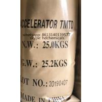 Cheap rubber chemicals rubber accelerator TMTD powder for sale
