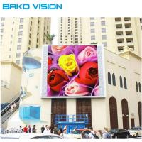 Cheap Waterproof P10 Small Pixel Pitch Led Display SMD 6500 Nits High Refresh Rate for sale