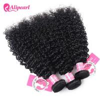 Cheap 8A Curly Brazilian Human Hair Bundles With Healthy Hair End No Lice for sale