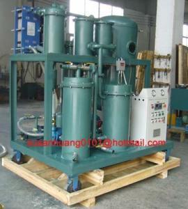 China Lubricating oil purifier machine/ Hydraulic oil filtering machine on sale