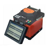 Cheap Advanced Fiber Optic Fusion Splicer AV6471 /splicing Machine/Optical fiber fusion machine/free shipping for sale