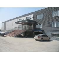 Beijing Kening Building materials CO.,Ltd