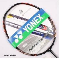 Cheap Original YONEX  badminton racket badminton sets bluk price for sale