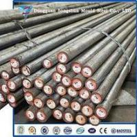 Cheap Forgd Steel AISI P20+Ni Steel round bar for sale