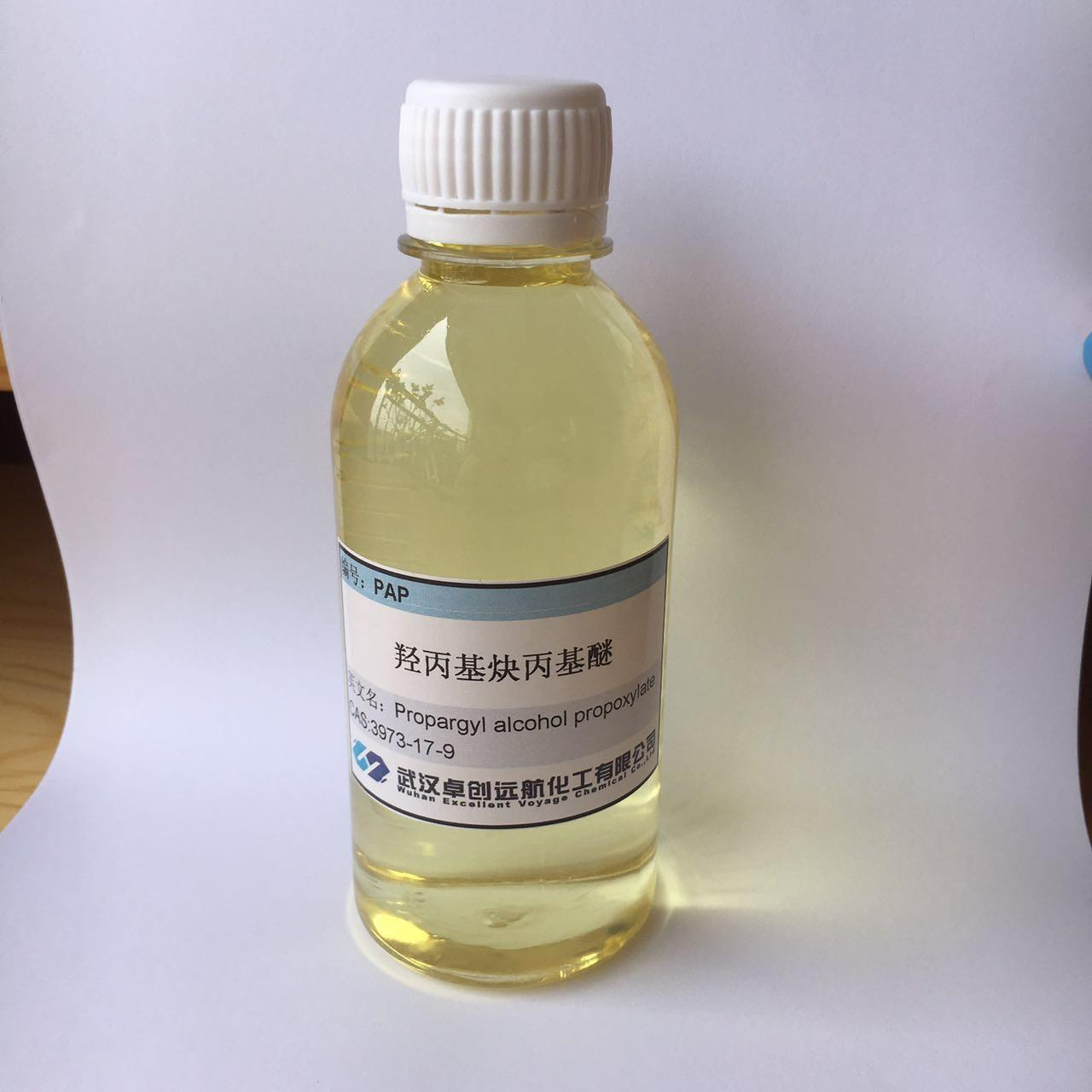 Buy cheap PAP(Propargyl alcohol propoxylate) 3973-17-9 Leveling agent , brightening agent from wholesalers