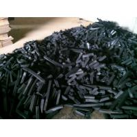Buy cheap Mechanism Charcoal from wholesalers