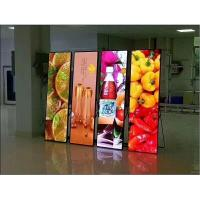 Buy cheap Imira P2 P2.5 P3 HD Video Poster advertising LED screen Mirror panel from wholesalers