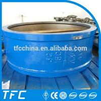 China API 594 wafer forged steel dual plate check valve on sale