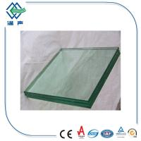 China Coloured Decorative Laminated Glass Panels with PVB interlayer safety glass on sale