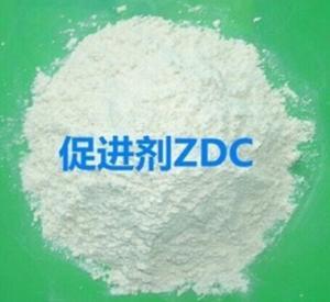 China CAS 14324-55-1 Rubber accelerator ZDEC/ZDC/EZ Rubber Chemicals Accelerator ZDEC/ EZ tire rubber belt on sale