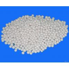 Buy cheap white activated alumina ball,alumina catalyst from wholesalers