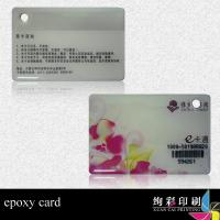 Cheap PVC Contactless RFID Smart Card  for sale