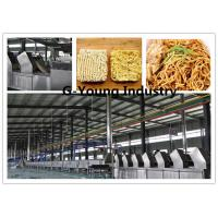 Buy cheap Frying Automatic Noodle Making Machine fried instant noodle producing noodle from wholesalers