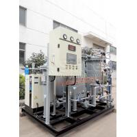 Cheap 99.9995% High Purity Nitrogen Generator Used In Metal Processing Industry for sale