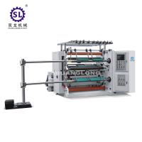 Cheap 380v 50Hz High Speed Slitting Machine for Paper and Plastic Film for sale