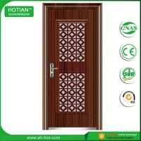 Wooden entry doors wooden entry doors for sale for French doors main entrance
