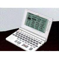 Cheap Talking Electronic Dictionary for sale