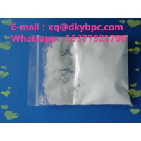 Cheap Pharmaceutical Industry Benzocaine Hydrochloride 23239-88-5 for sale