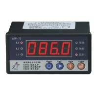 Quality Motor Overload Protection Relay 200A Remote Communication wholesale