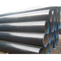 Cheap Manufacture SAE 1020 seamless steel pipe wholesale