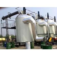 Buy cheap Vessel type waste motor oil recycling equipment from wholesalers