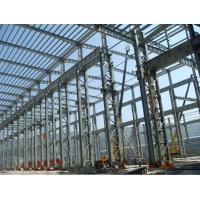 Buy cheap Dual Arc Double Wire Welded Beams Fabricated Structural Steel Railway Station from Wholesalers