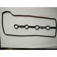 Cheap Rocker Cover Gasket fits TOYOTA RAV-4 2.0 01 to 05 RC8324 BGA 11213-28021 11213-22050  New for sale