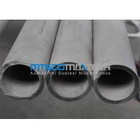 Buy cheap Cold Drawn Stainless Steel Seamless Pipe Big Diameter , TP316L / 1.4404 100mm X 10mm from Wholesalers