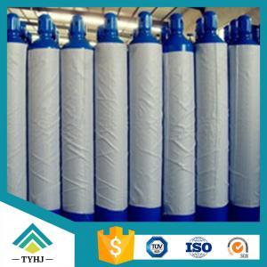 Carbon Monoxide CO Gas Manufacturer