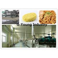 Buy cheap frying production line for fried instant noodle line Automatic Fried Instant from wholesalers