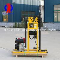Cheap hydraulic core sampling drill rig YQZ-50A/small diesel power geology exploration drilling machine for sale