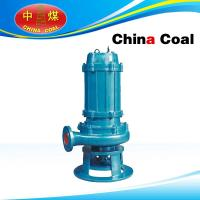 Cheap JYWQ type submersible sewage pump for sale