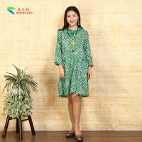 Cheap Short Casual Ladies Long Sleeve Dresses Chinese Style Dish Buckle Design for sale