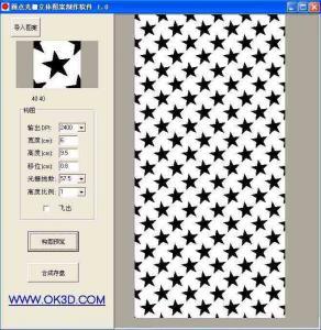 Cheap OK3D Lenticular 3D Parallex Dot Pattern Fly-Eye circulate 3D Stereoscopic Software with 360 Degree 3D Depth for sale