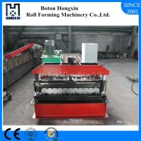 Cheap Hydraulic Cutting Roofing Sheet Forming Machine , 11 Rows Steel Roll Forming Machine wholesale