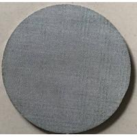 Buy cheap multilayer 20 micron 316L Plain Weave Sintered Square Woven Wire Mesh for filtration industry from wholesalers